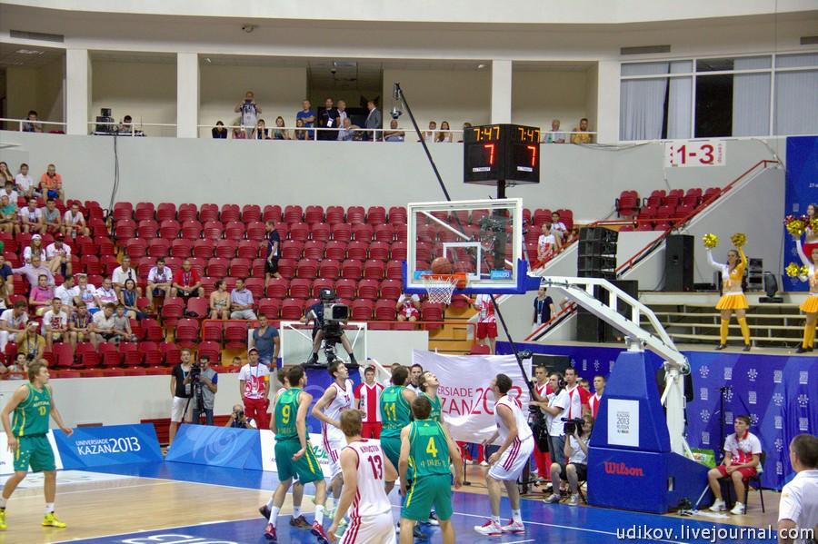 Basket_6