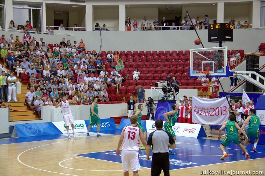 Basket_8