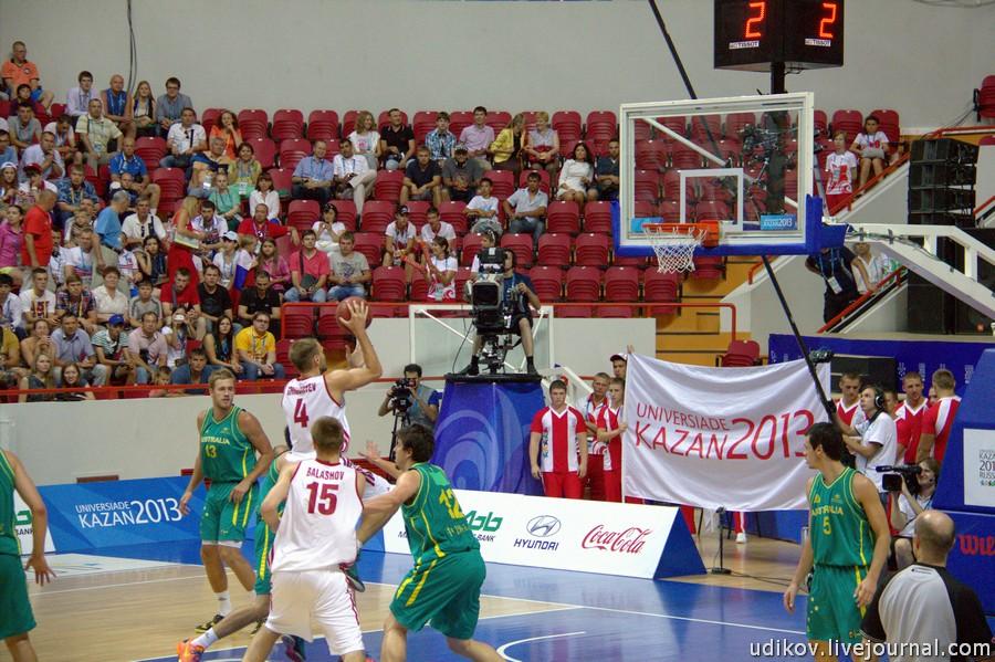 Basket_11