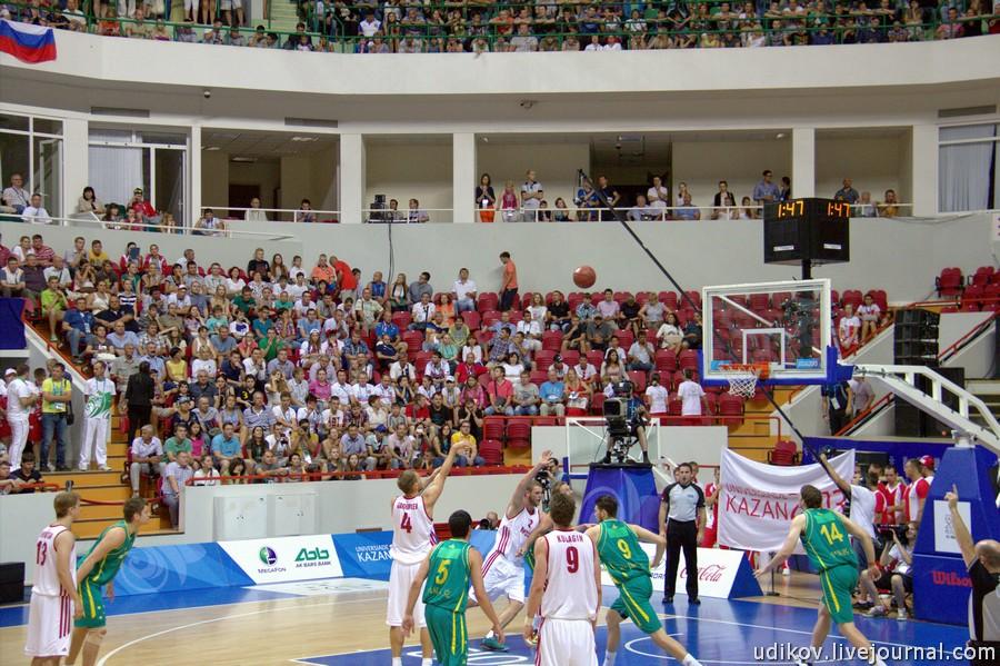 Basket_12