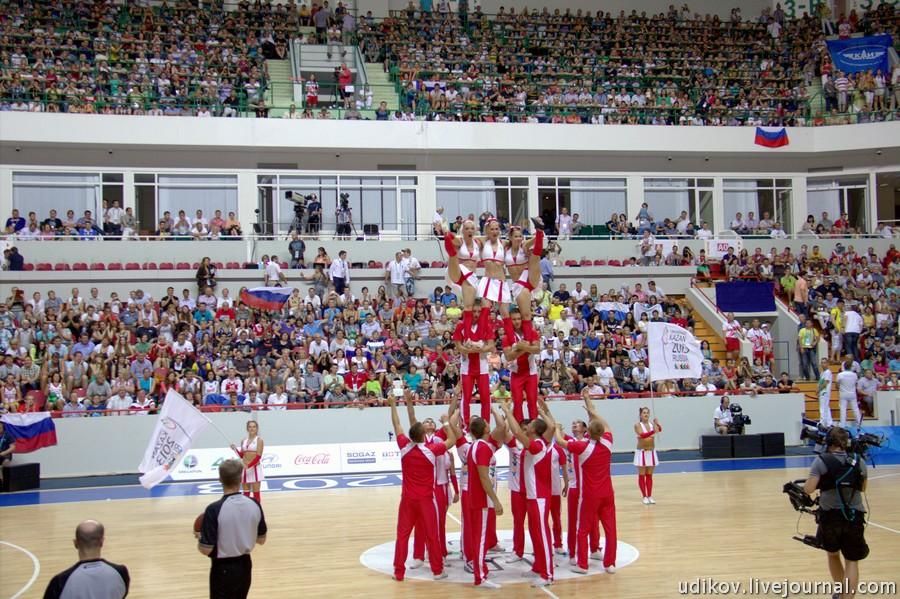 Basket_13