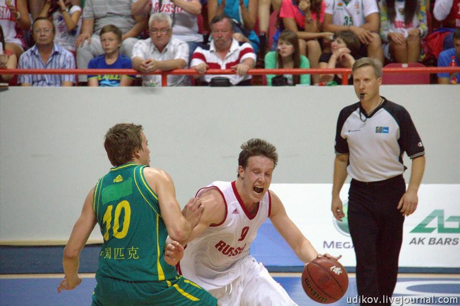 Basket_30