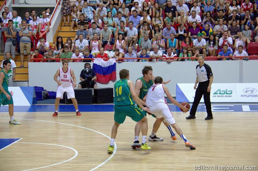 Basket_31