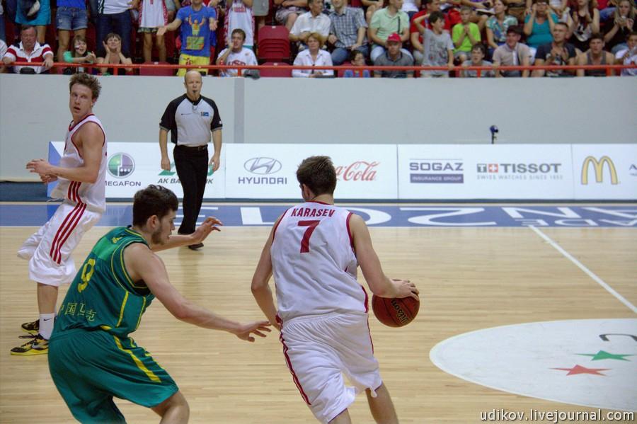Basket_35
