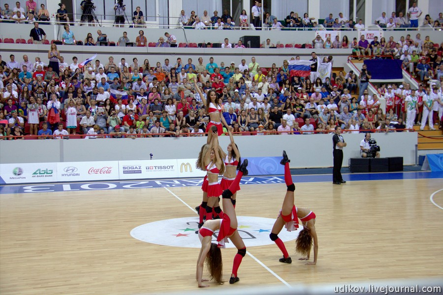 Basket_38