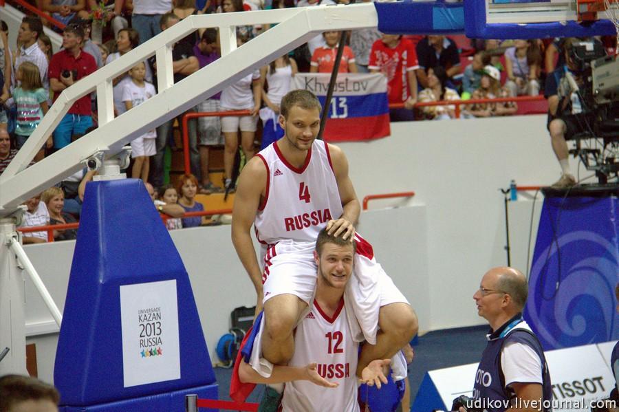Basket_42