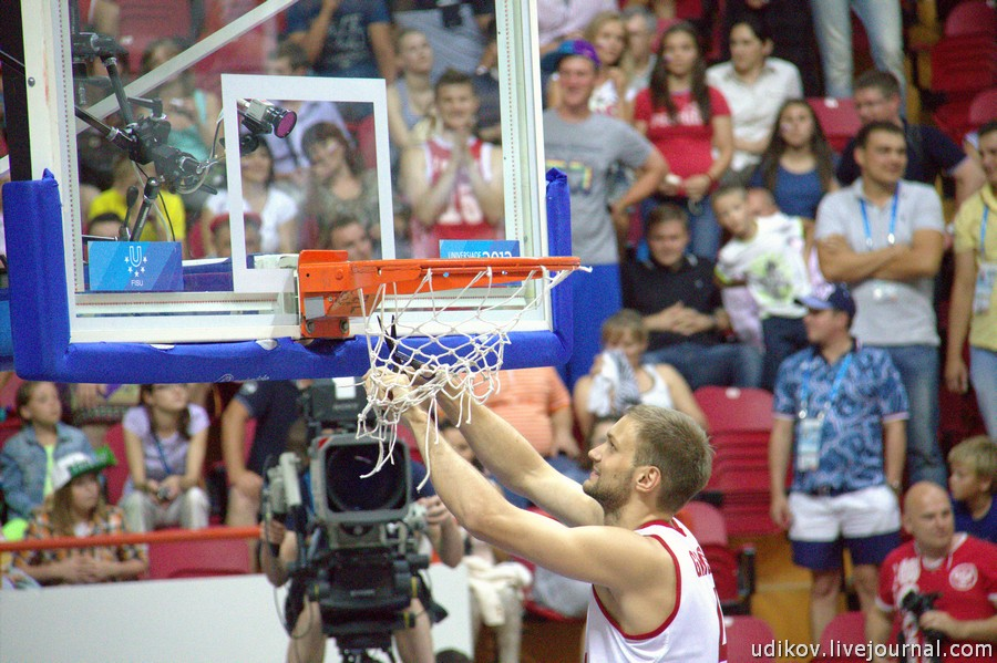 Basket_43