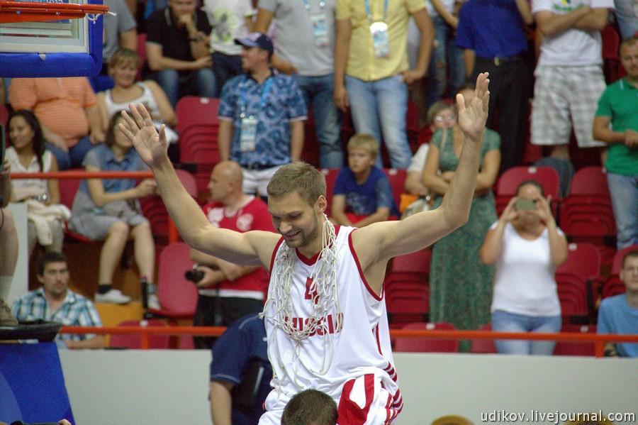 Basket_44