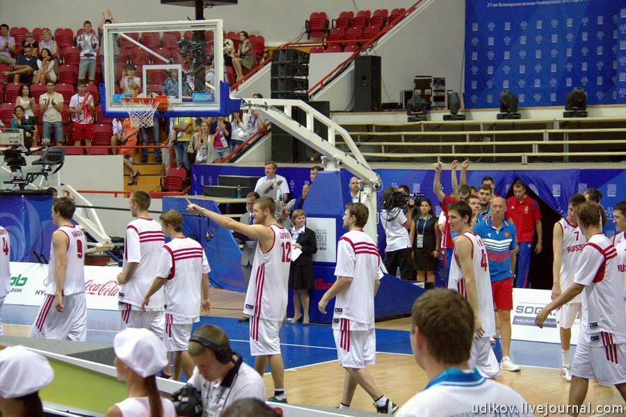 Basket_49