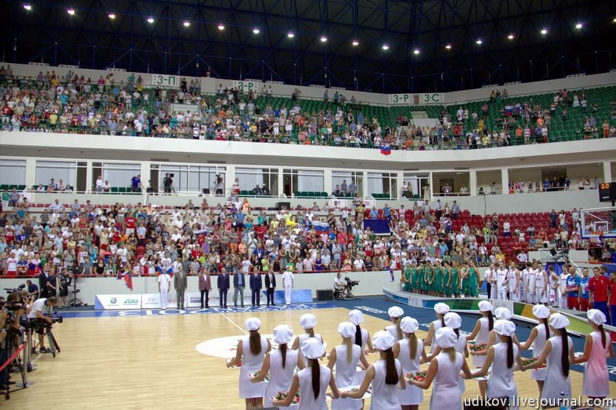 Basket_50