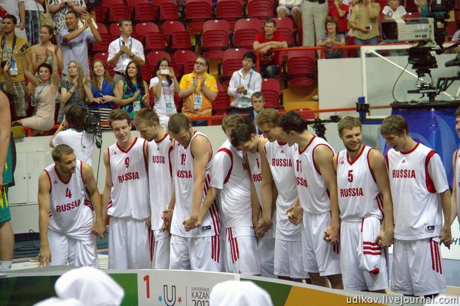 Basket_52