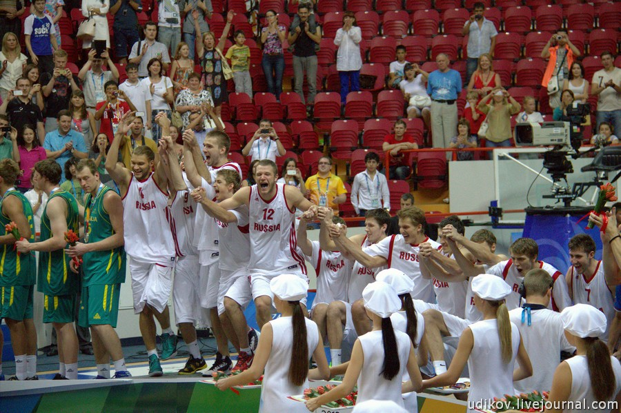 Basket_53