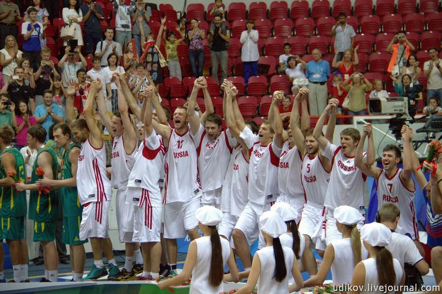 Basket_54