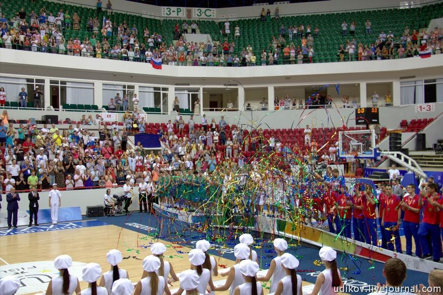 Basket_58