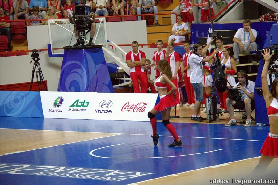 Basket_26