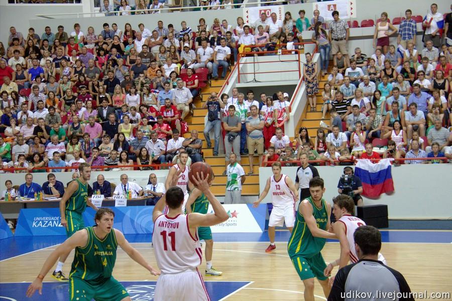 Basket_29