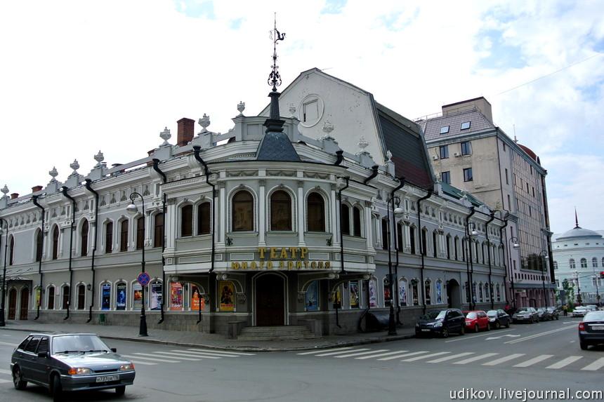 5_Kazan_street