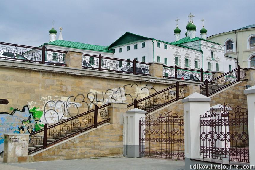 14_Kazan_street