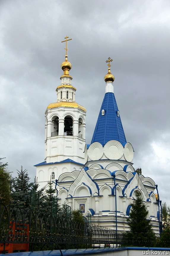 Kazan_Blog_Tour_1295