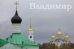 Vladimir_Lead_Sm