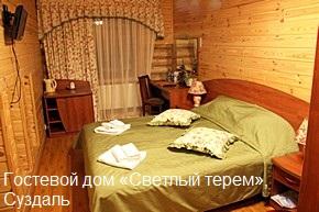 Svetliy_terem_1