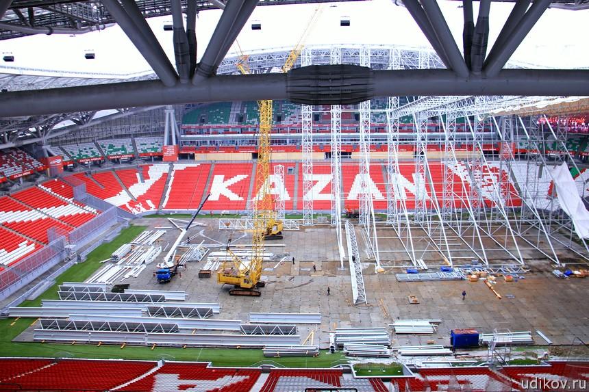 Займи своё место на «Казань-Арене»! Продажа билетов