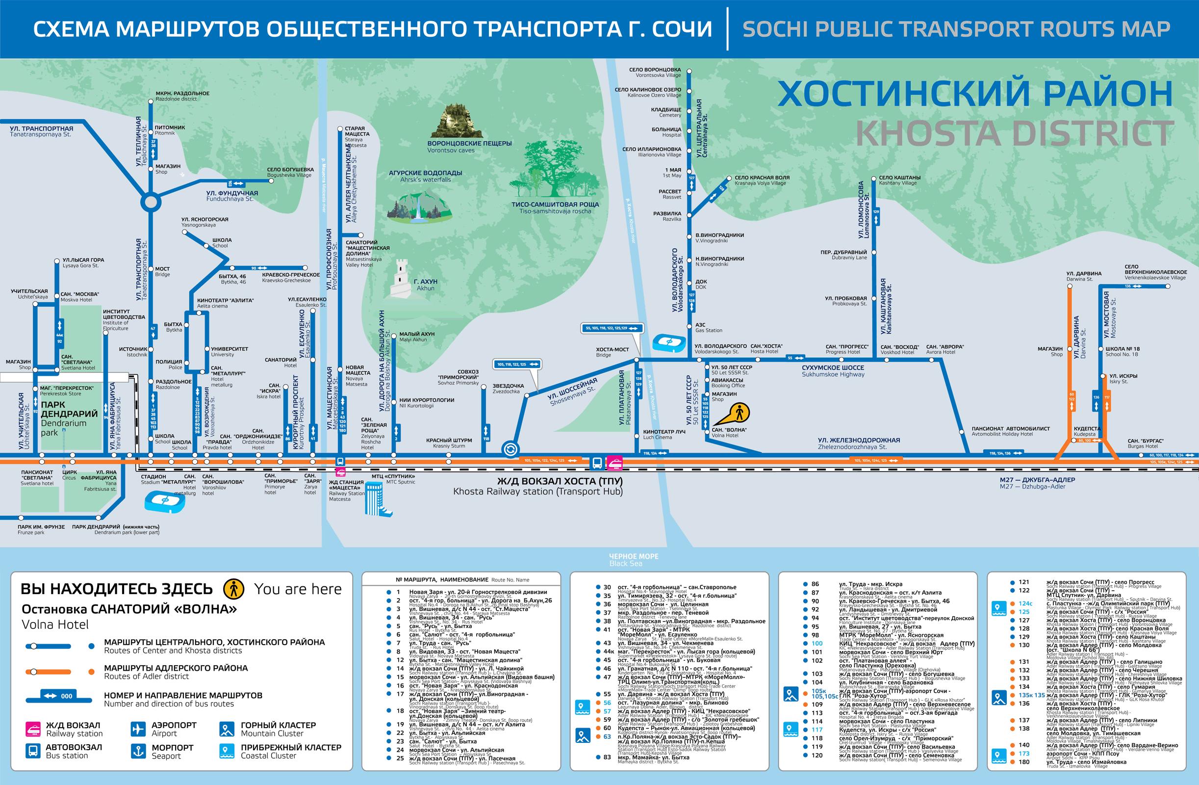 схема движения маршрутного такси №3 на карте краснодара