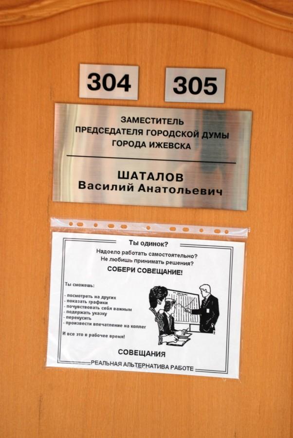 Инструкции по охране труда санитарки