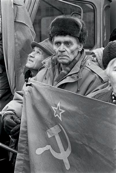 коммунистический митинг в москве 1992