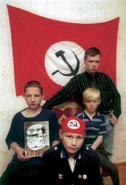 молодые поклонники Берии 2000