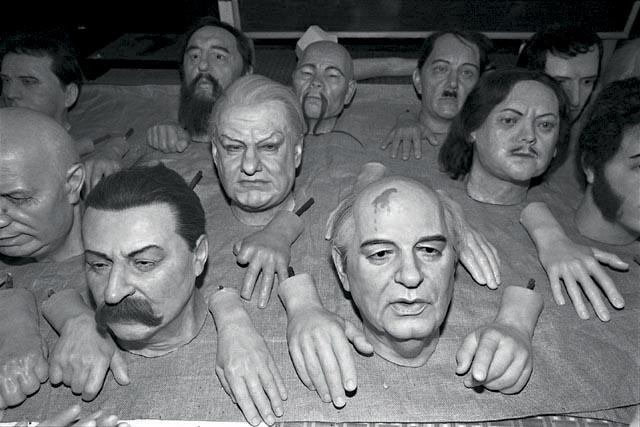 музей восковых фигур в москве 1997