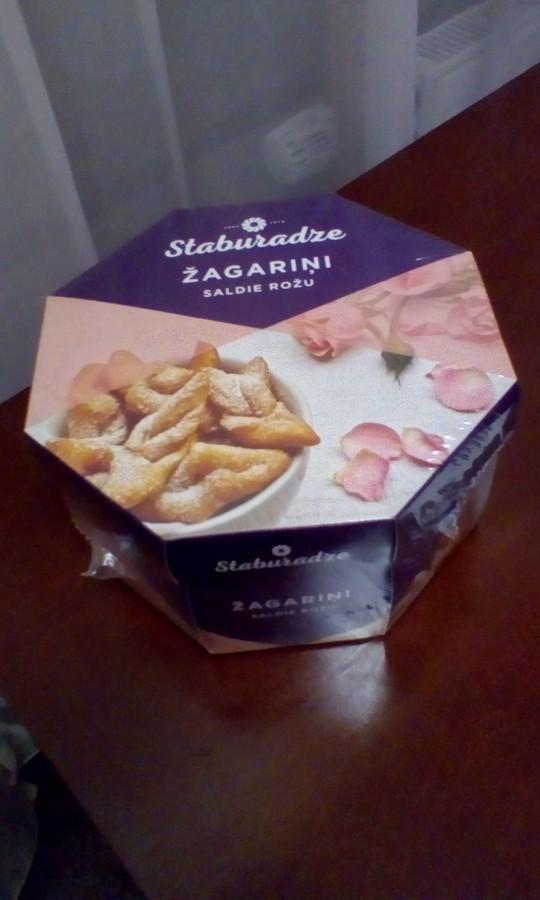 Жагарині - балтійські вергуни.