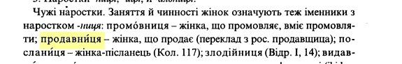 Грицак Є. Вибрані українознавчі праці. — Перемишль, 2002.