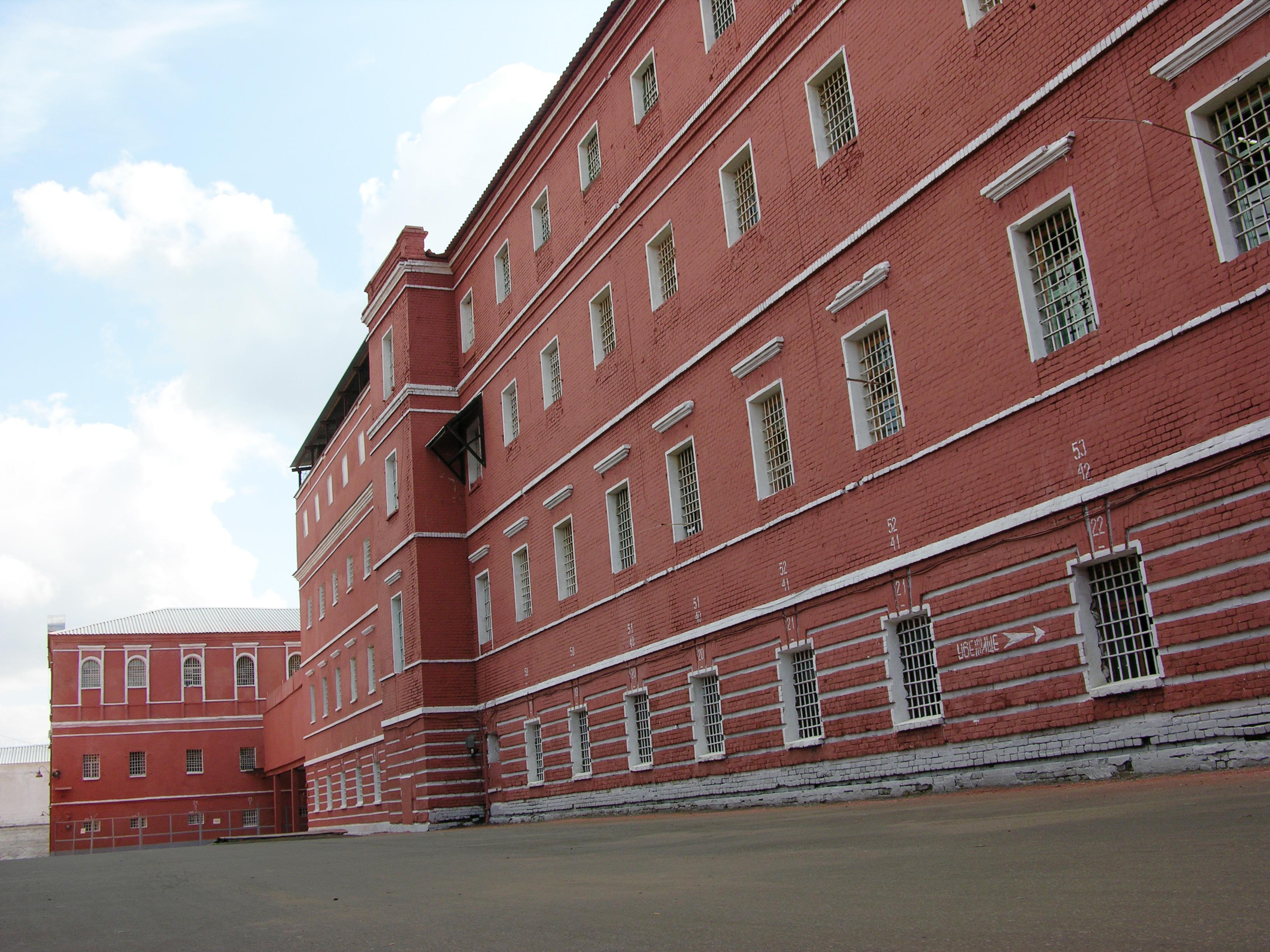 Владимирский централ режимный корпус