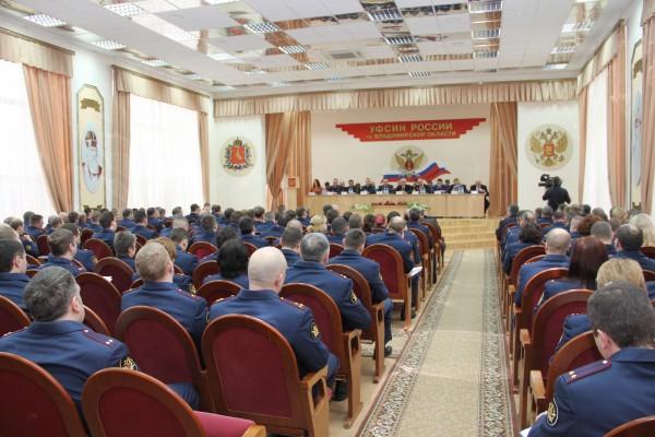 Коллегия УФСИН России по Владимирской области
