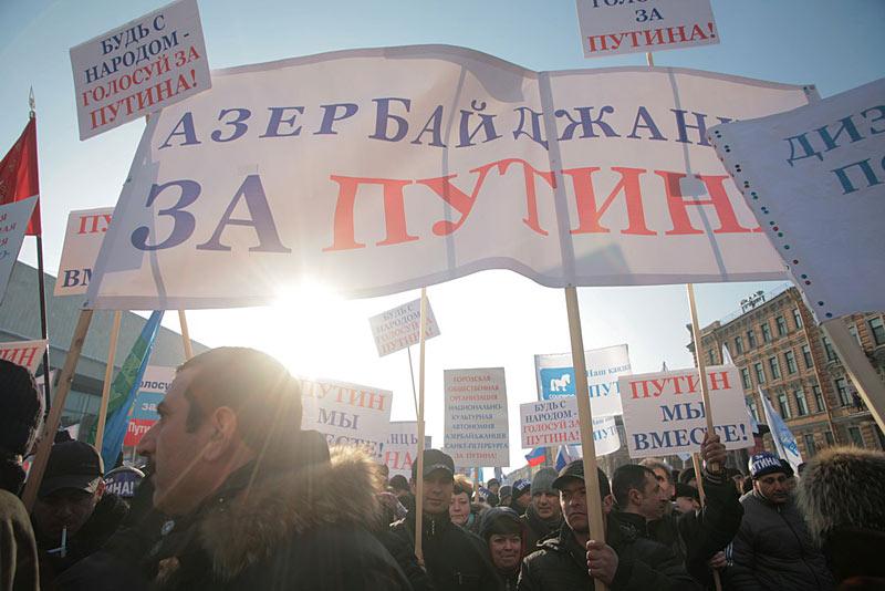 Азебайджанцы за ПУтина. 18.2.12 СПБ у БКЗ Октябрьский-2