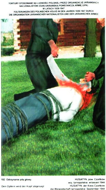 Пытки УПА-9 - пила