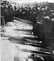 Катериновка - Похороны