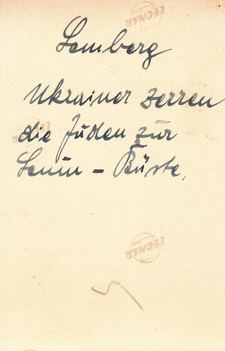 Львов - евреи -бюст Ленина 2 - оборот