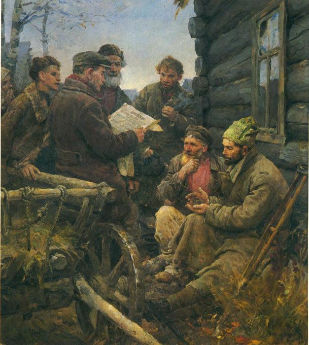 Vladimir_Aleksandrovich_Serov Декрет о земле 1957