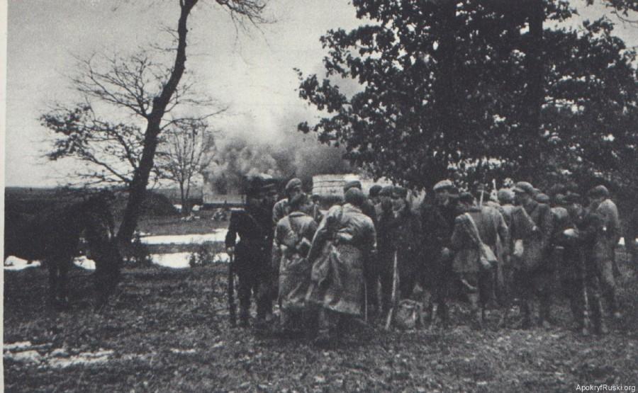 Cахрынь -1 10 марта 1944 height=444