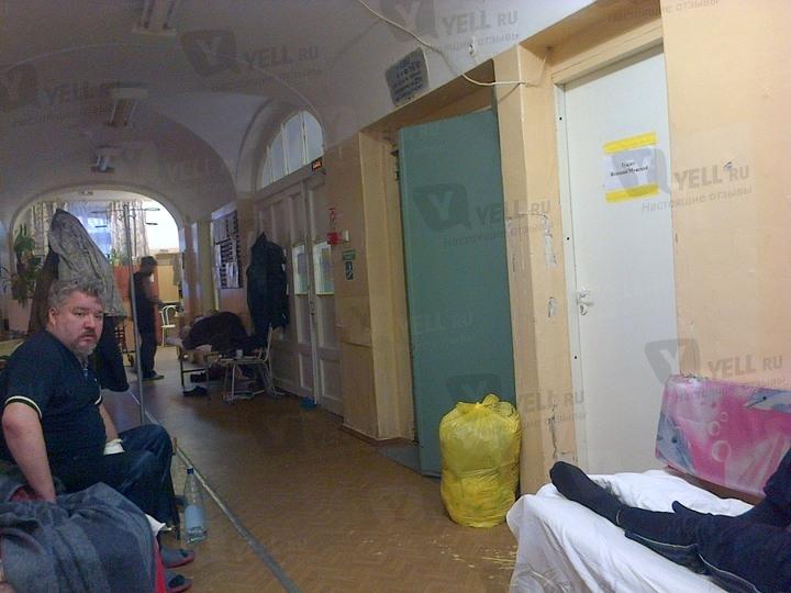 Врачи 19 поликлиники в минск