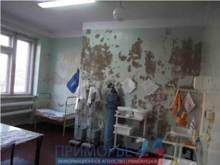 Хасанское б-ца. Инф. отделение 2013 -1
