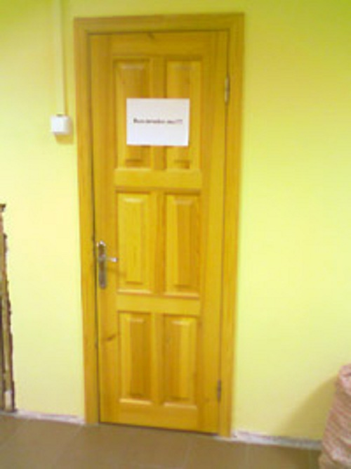Краснодар. Гор. психиатрическая больница.2010 -3