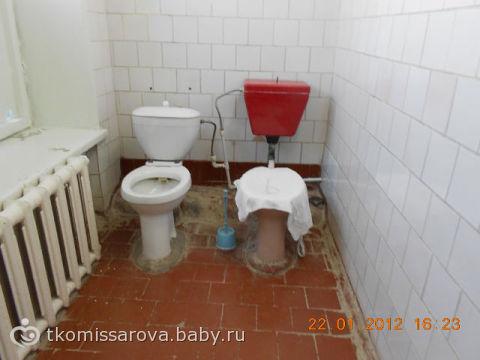 Ковров. Роддом. 2012-4