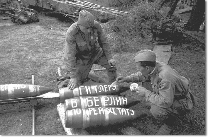 Надписи на снарядах-1
