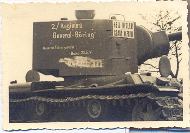 Дубно 1941