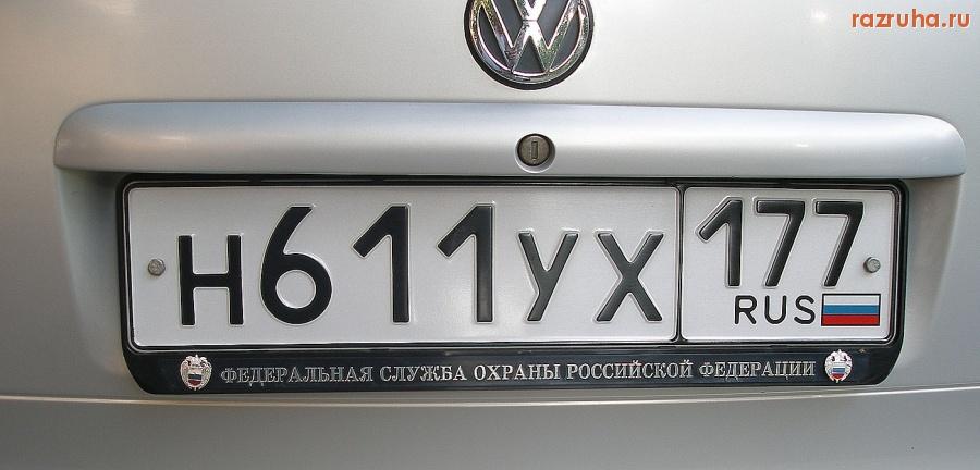 фсо-2