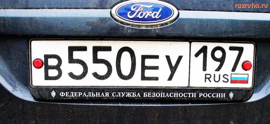 фсб-2