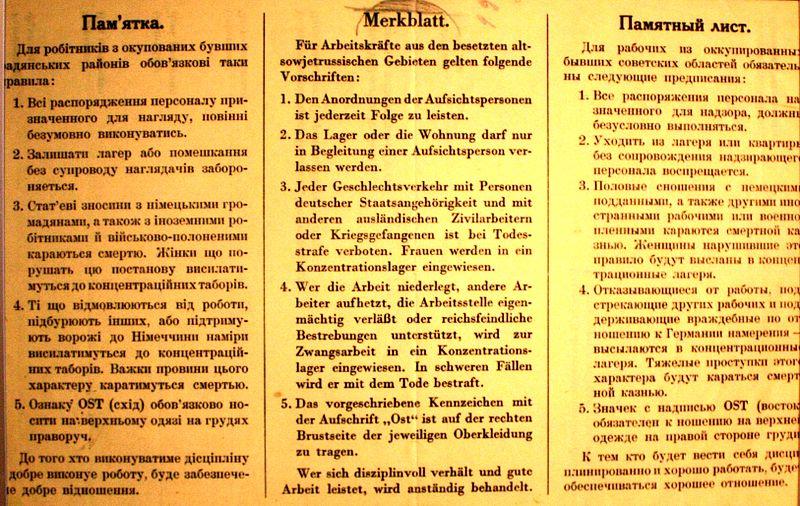 Ostarbeitermerkblatt